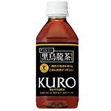 (トクホ)黒烏龍茶ペットボトル(350ml)