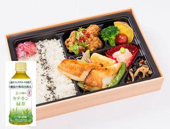 ☆人気メニュー トクホお茶350ml+白身魚の西京焼き弁当
